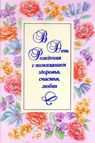 http://otkritki.ucoz.ru/_ph/1/2/464827925.jpg